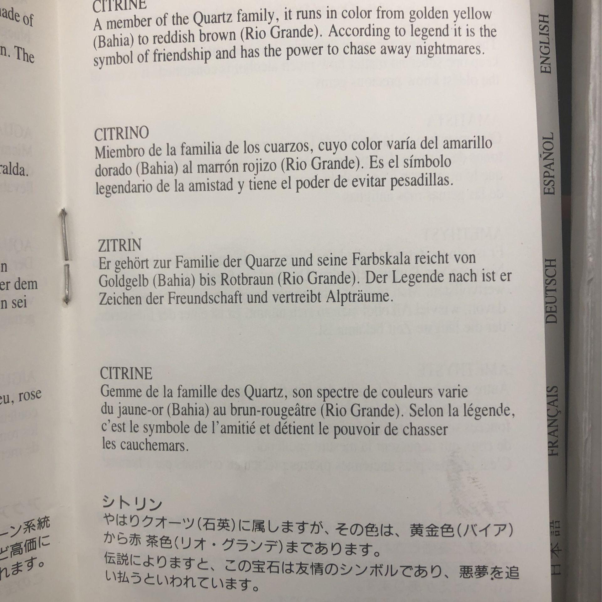 H Stern Brazilian Gen Collection