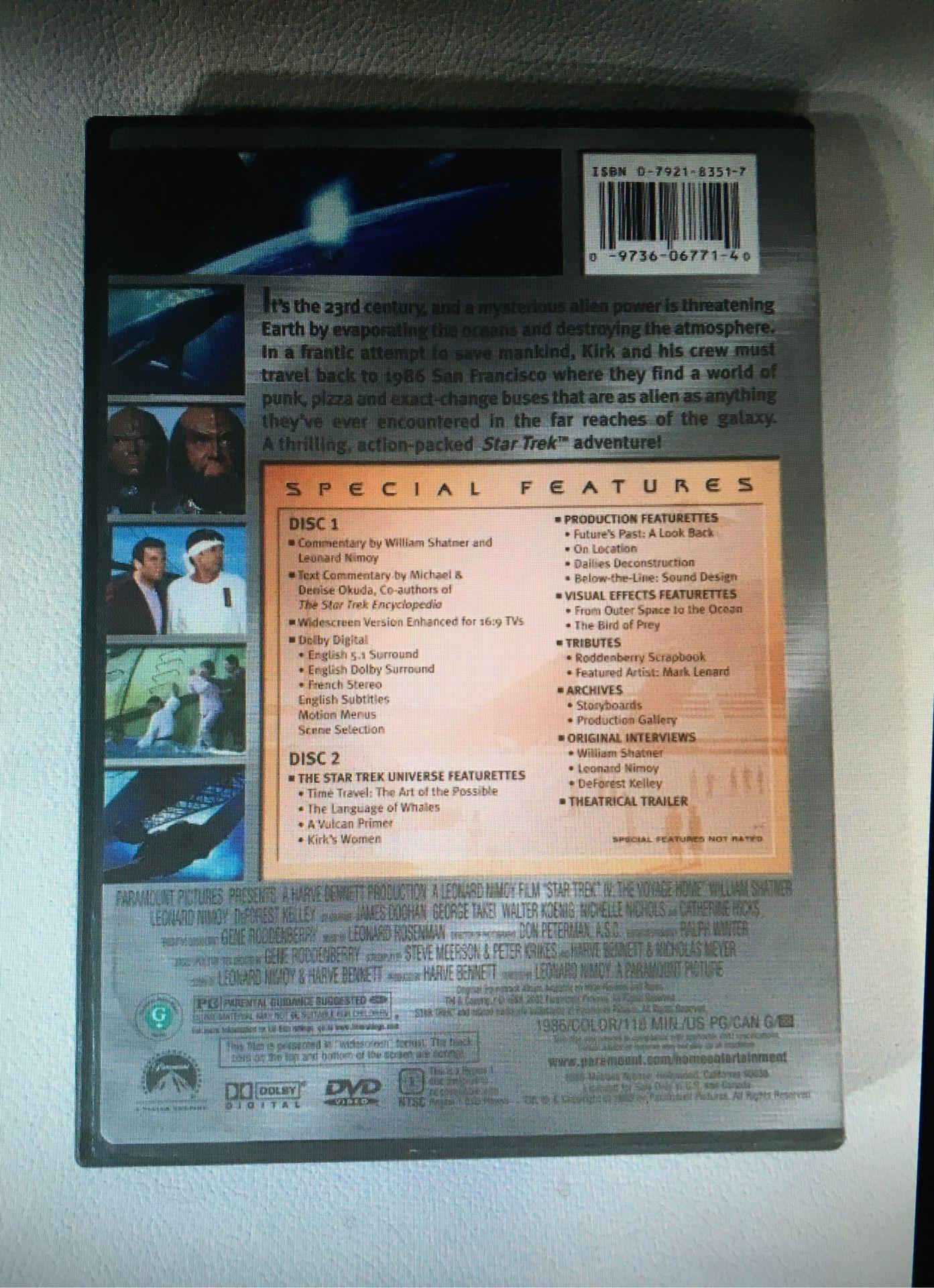 Lot of 5 Paramount DVD Movies (Shrek the Third, Star Trek, Transformers 2)
