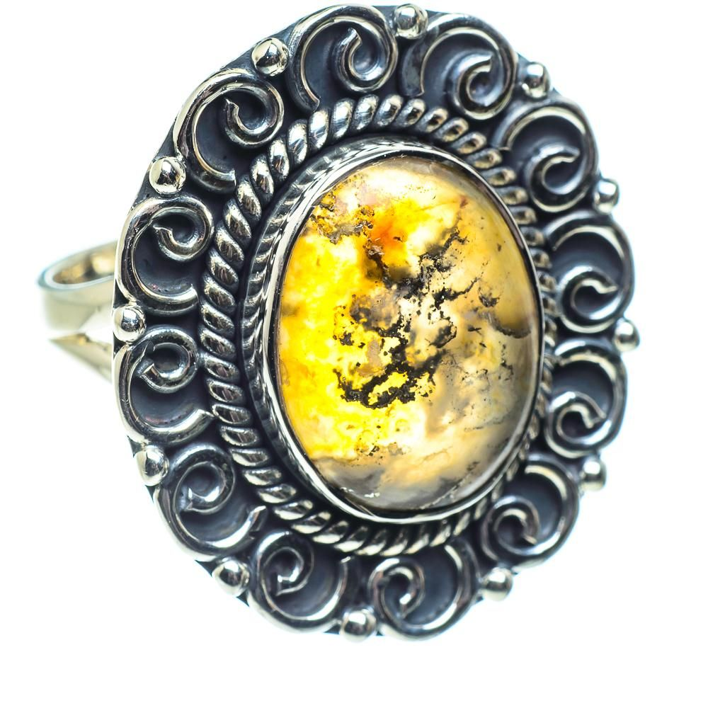 Plume Agate Ring Size 8.5 (925 Sterling Silver) RING58651