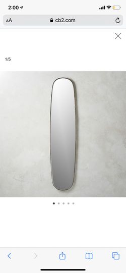 CB2 Rogue Oval Mirror Thumbnail