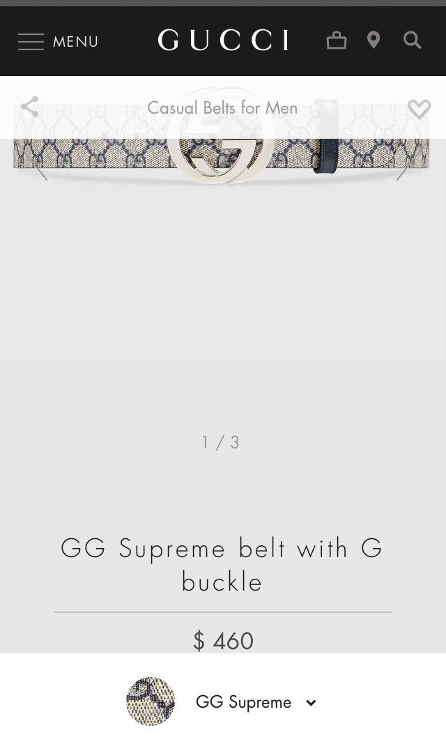Gucci Supreme Belt