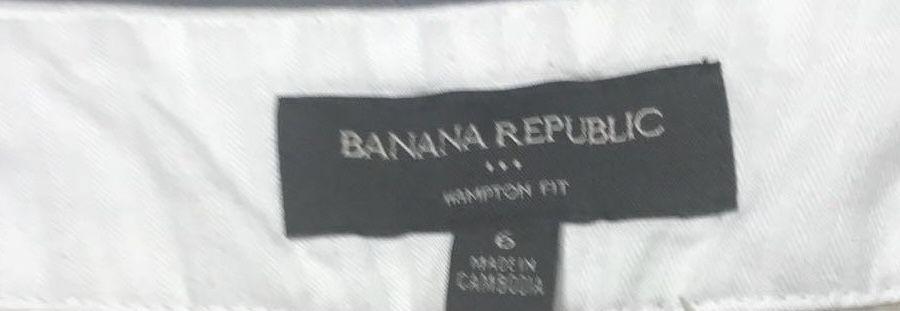 Banana Republic Hampton Khaki Shorts Sz 6