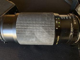 Mamiya MSX 1000 35mm SLR Film Camera with 55mm and 75~200mm Lens Thumbnail