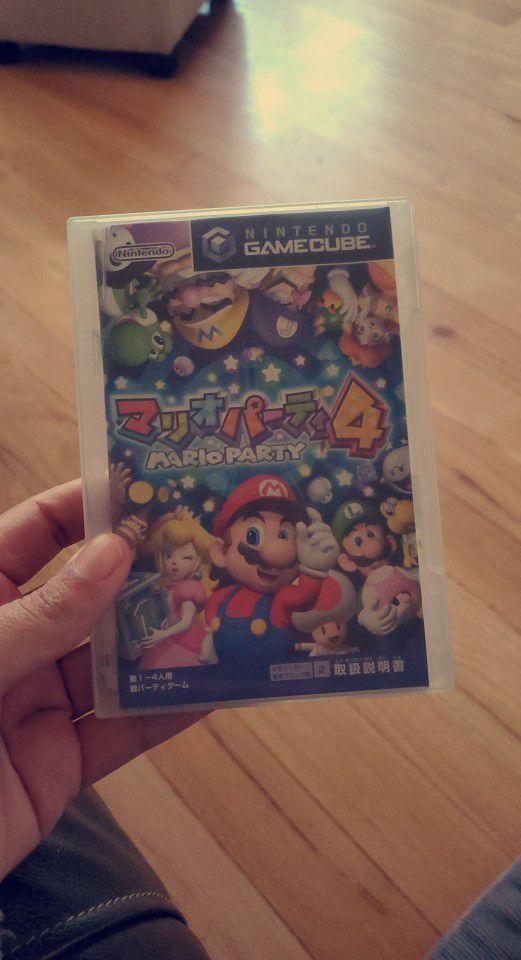 Mario Party 4 Japanese Gamecube