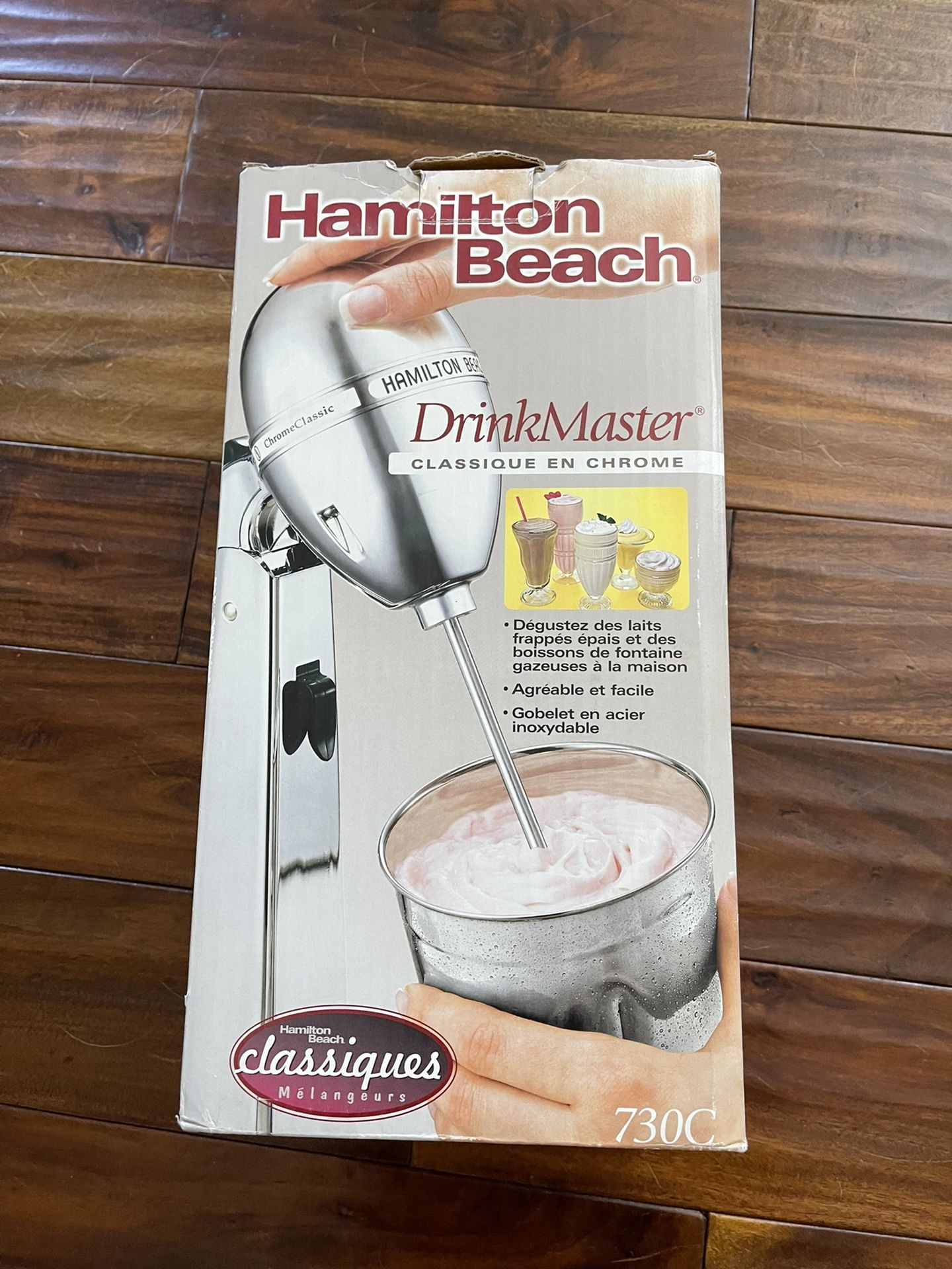 Hamilton Beach DrinkMaster