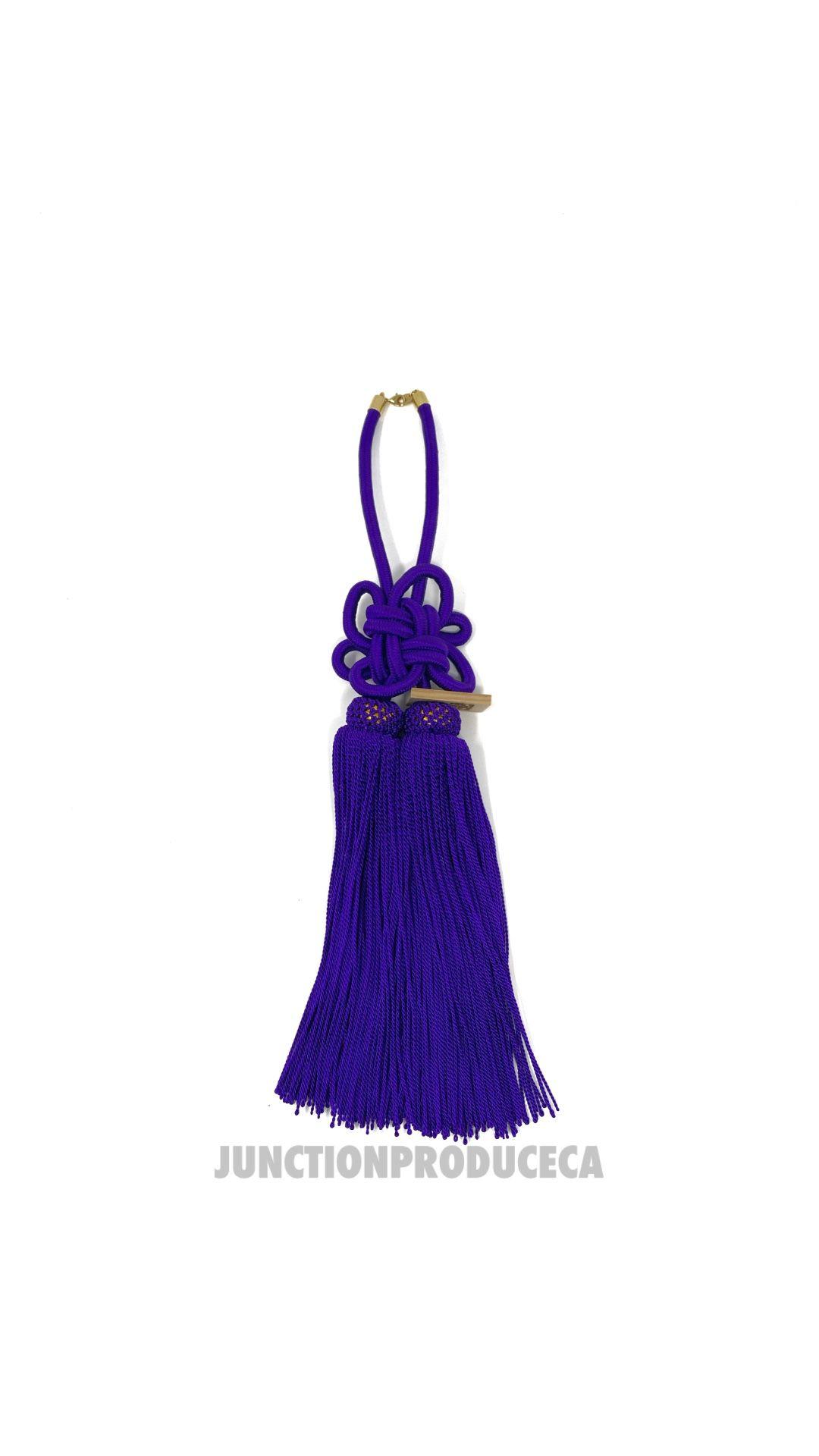 Brand New Authentic Junction Produce Purple Fusa