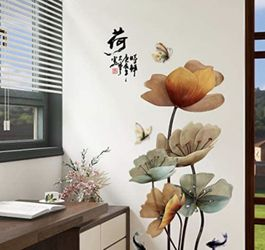 LLYDD Lotus Wall Sticker Green Leaves Fish Butterfly Wall Stickers Decal Art Decor Peel Stick Self - Adhesive for Living Room Bedroom Kitchen Playroom Thumbnail