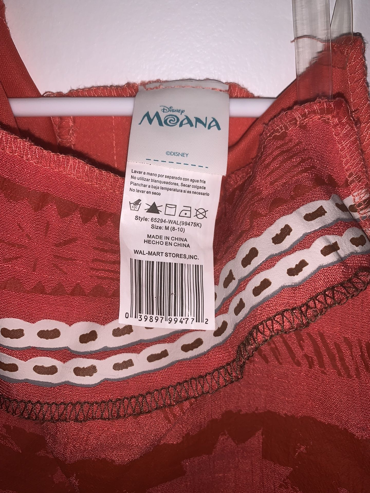 Moana Girls Size M 8-10