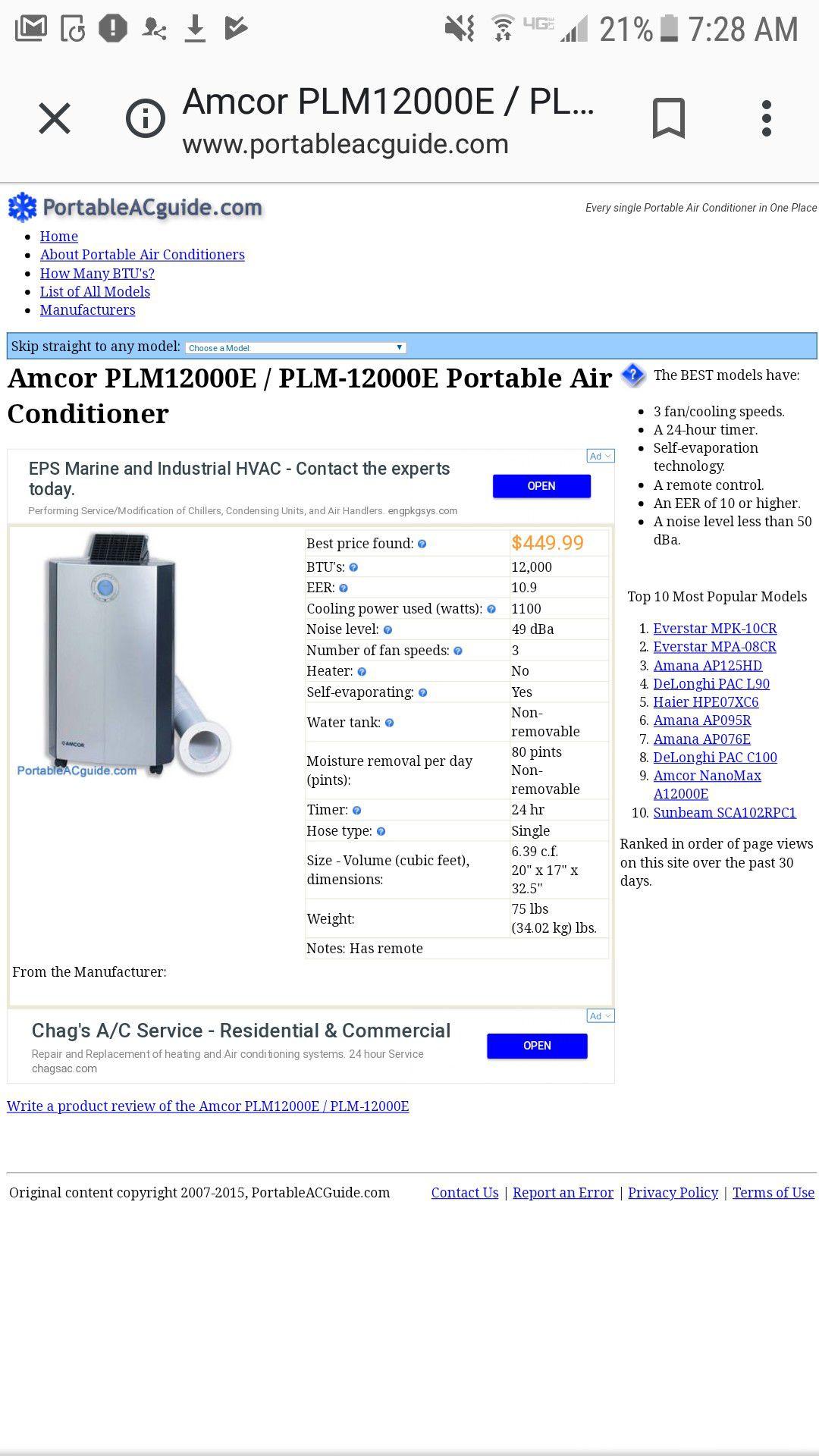 Amcor portable AC unit 12000 BTU