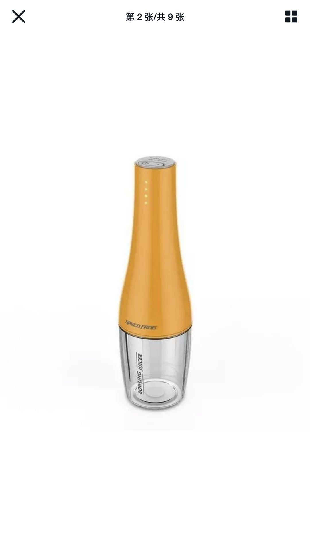 350ml Portable Creative Bowling Juicer Blender Fruit USB Charging Multifunction