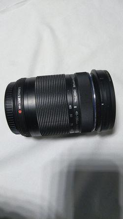 Olympus digital 40-150mm lens Thumbnail