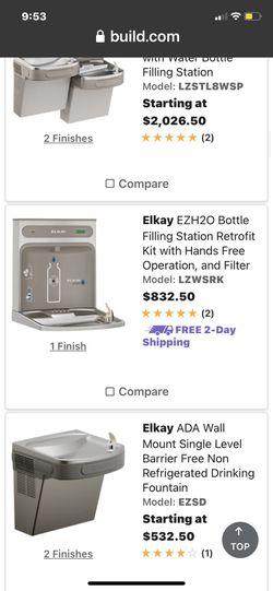 2 Atuto Water Bottle Filler  Thumbnail