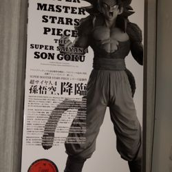 Super Master Stars Piece Ss4 The Son Goku The Tones Exclusive  Thumbnail