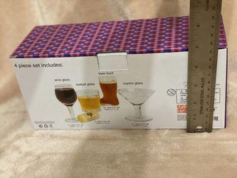 NEW Mini cocktail glasses: set of 4 Thumbnail