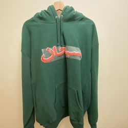 Supreme Arabic Hoodie Dark Green XXL Thumbnail