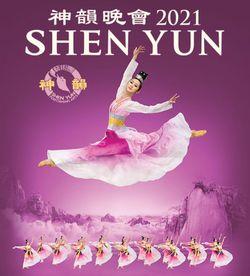 Shen Yun Tickets! October 2nd * Face Value Thumbnail