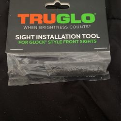Night sight/Tool/Adhesive  Thumbnail