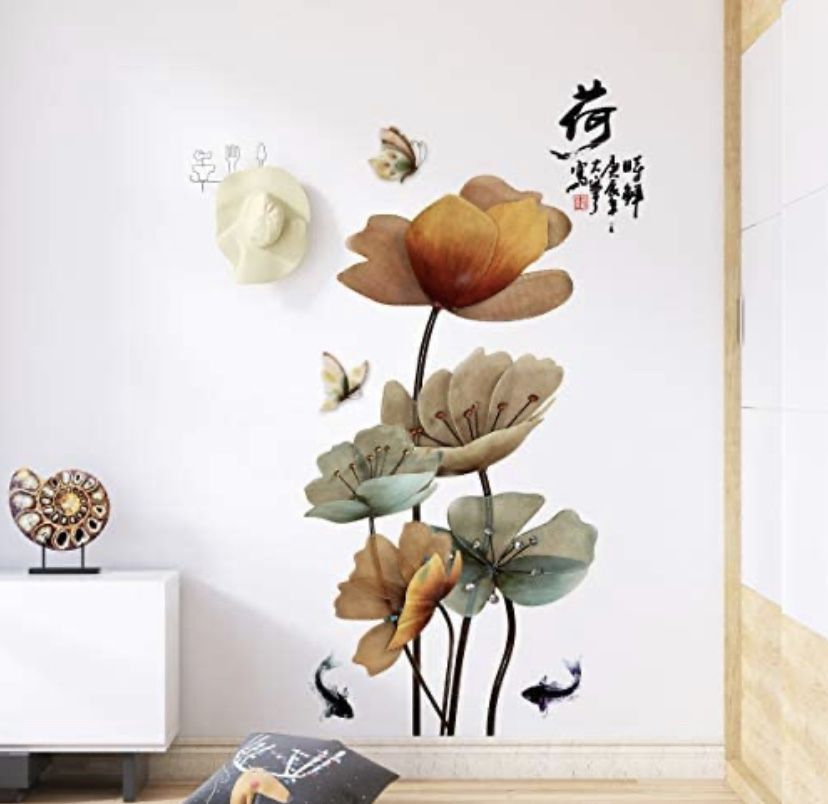 LLYDD Lotus Wall Sticker Green Leaves Fish Butterfly Wall Stickers Decal Art Decor Peel Stick Self - Adhesive for Living Room Bedroom Kitchen Playroom