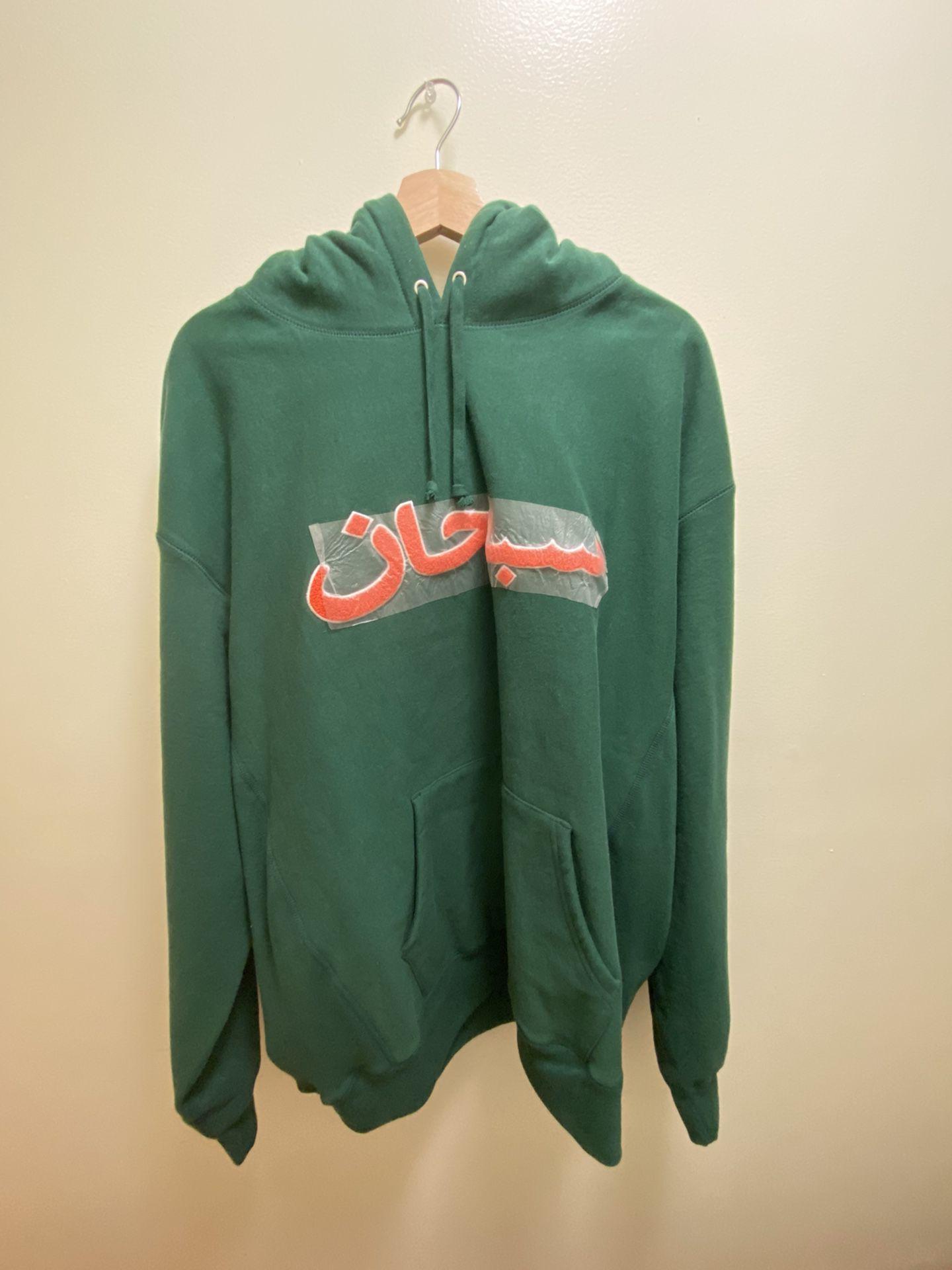 Supreme Arabic Hoodie Dark Green XXL