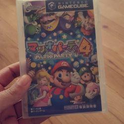 Mario Party 4 Japanese Gamecube Thumbnail