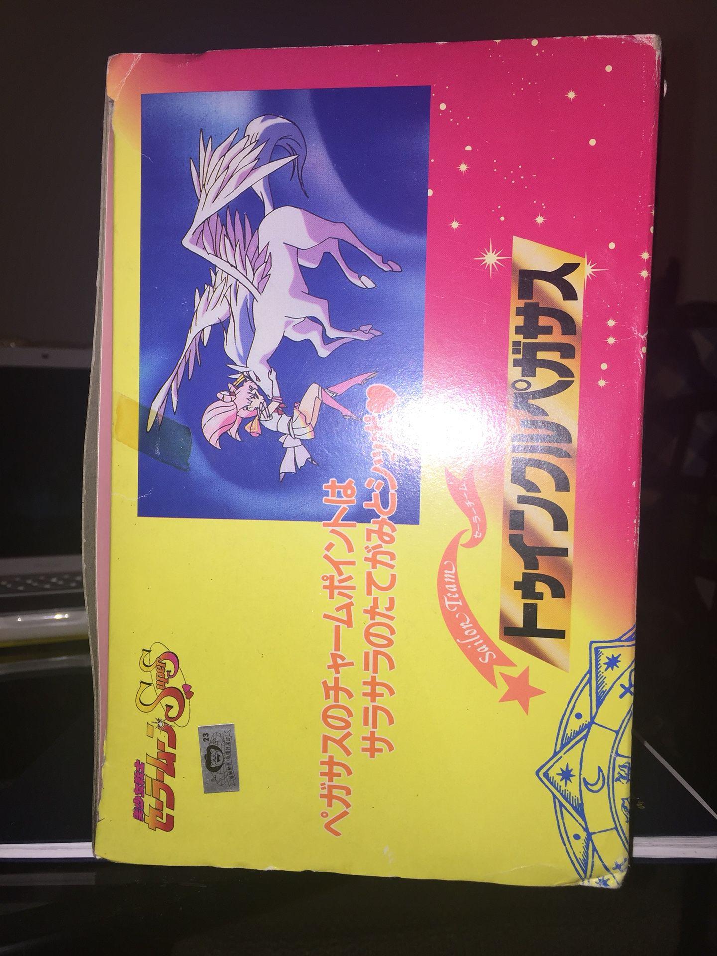 Pegasus Sailor Moon figure rare