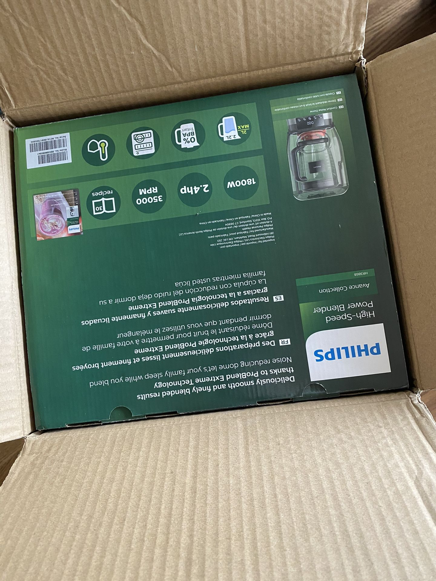 BRAND NEW NEVER OPENED Philips High Speed Blender