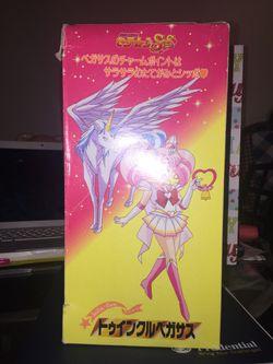 Pegasus Sailor Moon figure rare Thumbnail