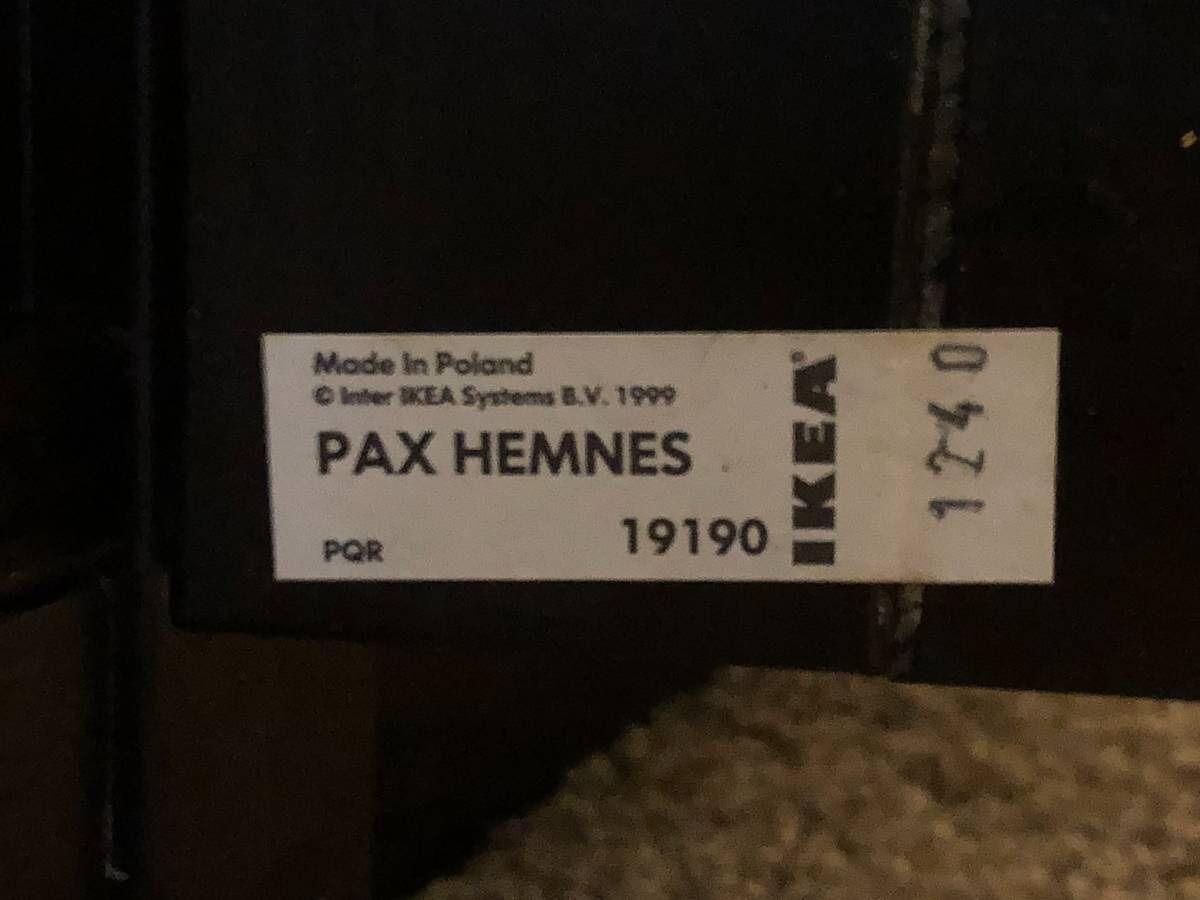 Ikea Pax Two Part Wardrobe  $270
