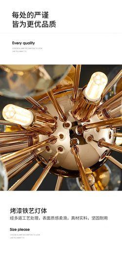 Luxury Crystal LED Chandelier Thumbnail